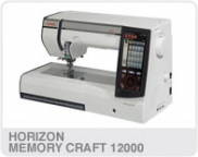 Embroidery/Sewing Machines